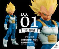Dragon Ball Z SMSP SUPER MASTER STARS PIECE S.SAIYAN Vegeta 01 THE BRUSH NEW