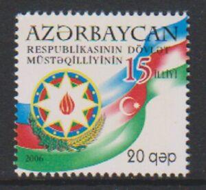 Azerbaïdjan - 2006, Anniversaire De Indépendance Tampon - MNH - Sg 657