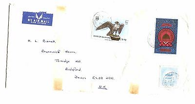 Stamps Middle East Smart Ms2796 1978 Gulf States Bahrain Commercial Airmail Group Of Three Covers {3}