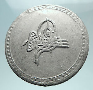 1757-1774-AD-TURKEY-Sultan-Mustafa-III-Ottoman-Empire-Silver-Piastre-Coin-i80871