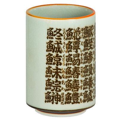 "Japanese 4/""H Porcelain Tea Sushi Coffee Cup Kanji Kana Sakana Moji Fish Yunomi"