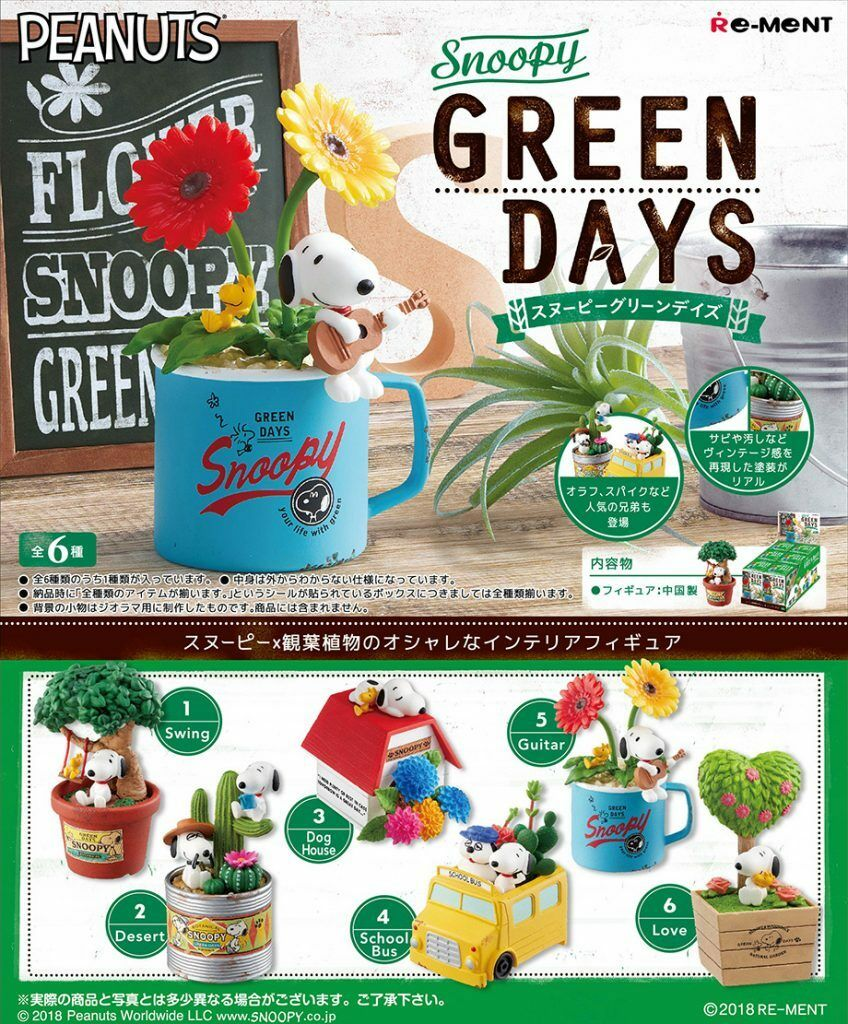 10/18 Re-Uomot Miniature Peanuts Snoopy verde Days Full Set of 6 pcs