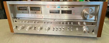 The Legendary Pioneer SX-1980 vintage stereo receiver