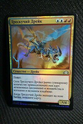 4x Crackling Drake NM-Mint English Guilds of Ravnica MTG Magic