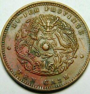1902-05-China-Empire-Hu-Peh-Province-10-Cash-UNC-Brown-A47-724