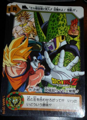 DRAGON BALL Z GT DBZ HONDAN PART 22 CARDDASS DP CARD REG CARTE 239 JAPAN 1995 NM