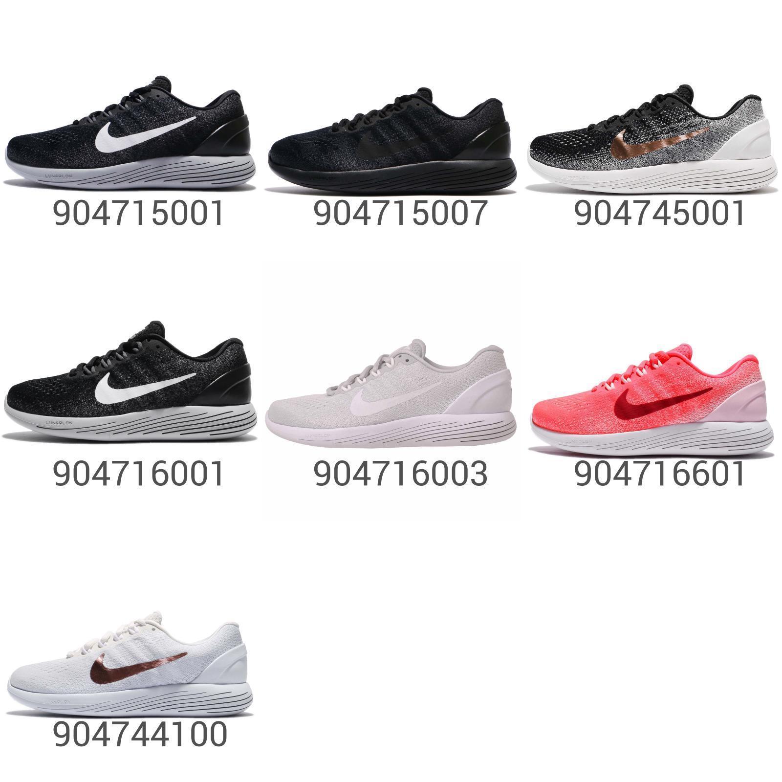 Nike Lunarglide 9 IX Running Men /  Women Running IX Shoes NWOB Pick 1 922d36