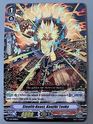 Cardfight! Stealth Beast Vanguard TCG Nubatama Muhogaro V-BT05//066EN C