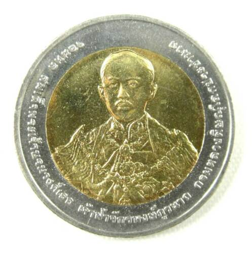 Thailand Commemorative Coin 10 Baht 2012 UNC