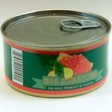 Best Quality Russian Style Salmon Red Caviar Delicatesnaya 200 g / 7 oz can