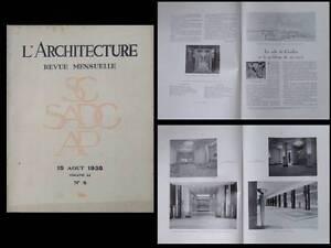 L'architecture 1938 Theatre De Chaillot Paris, Niermans Azema Carlu, Defrasse