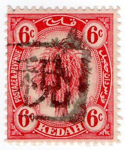 I-B-Malaya-States-Revenue-Kedah-Duty-6c-Japanese-Occupation