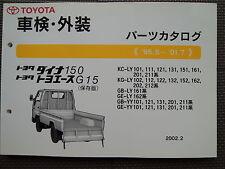 JDM TOYOTA DYNA 150 / TOYOACE G15 TRUCK Original Genuine Parts List Catalog