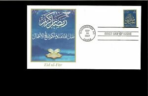 2007-FDC-Eid-Greetings-Washington-DC