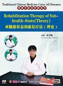 Chinese-Medicine-Rehabilitation-Therapy-of-Subhealth-State-Theory-DVD