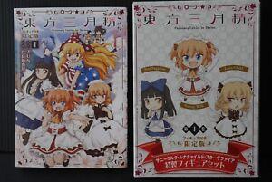 Touhou Sangetsusei Visionary Fairies in Shrine vol.1 JAPAN Touhou Project manga