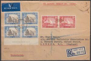 1945 Aden, R-cover To England, Dhow Voile Ship [bl0478] La RéPutation D'Abord