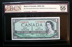 1954-Bank-of-Canada-1-Rare-Replacement-Note-N-Y-BCS-AU55-Original-BC-37bA