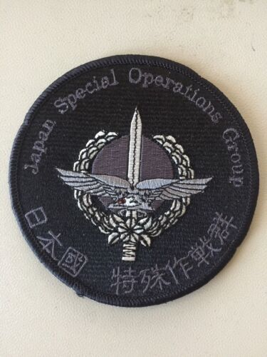 JAPAN SPECIAL OPERATIONS GROUP FORCES SOG SOF STAINLESS STEEL TUMBLER GO TO CUP