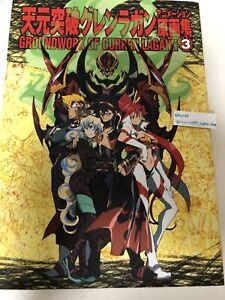 Groundwork-de-Gurren-Lagann-3-Animacion-Arte-Libro-Japon-Anime-Imaishi-Hiroyuki