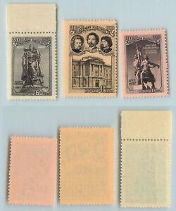 La-Russie-URSS-1957-SC-2018-2020-neuf-sans-charniere-f9049a