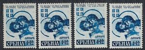 Germany occupation of Serbia 1941 For our prisoners, 4 engraver types, MH