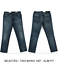 B-Ware-Jack-amp-Jones-Selected-Herren-Slim-Skinny-Fit-Stretch-Jeans-Hose-Glenn Indexbild 17