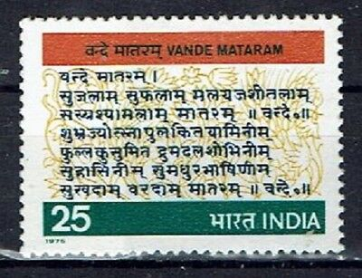Collections, Lots Stamps Indien Minr 703 Postfrisch ** Crease-Resistance