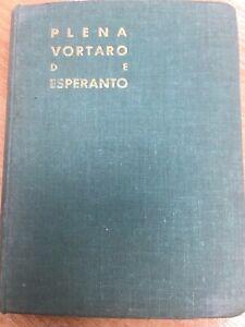 Plena-Vortaro-de-Esperanto