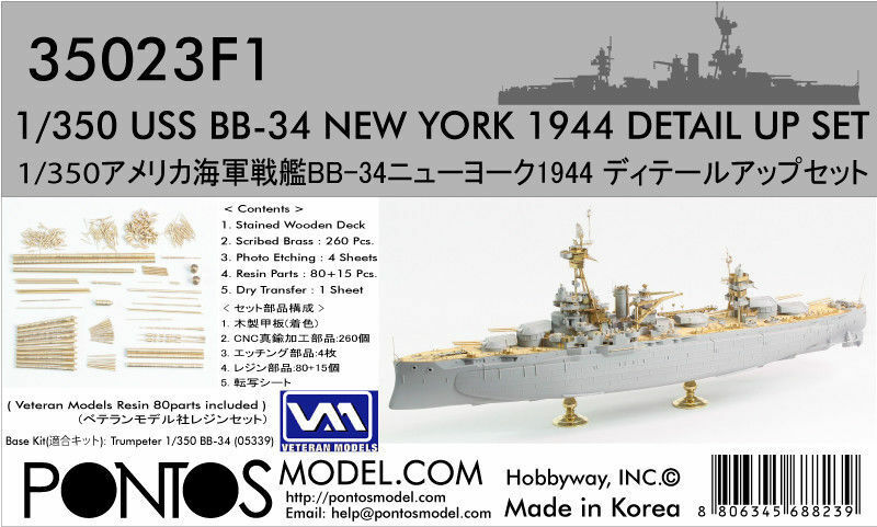 1 350 PONTOS USS NEW YORK BB34 1944 DETAIL SET FOR TRUMPETER