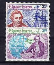POLYNESIE Poste Aérienne n° 130/131 neuf sans charnière