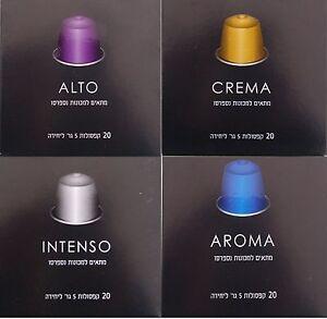 new nespresso compatible coffee capsule pod 4 blend. Black Bedroom Furniture Sets. Home Design Ideas