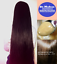 KERATIN-COLLAGEN-PROTEIN-MASK-INTENSIVE-TREATMENT-FOR-DRY-DAMAGED-FRIZZY-HAIR thumbnail 6