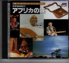 (BB856) 世界音楽紀行 アフリカの旅 - 1995 Japan CD