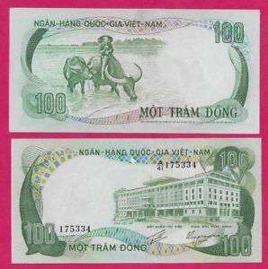 Cambodia P-12 100 Riel Year 1963-1972  AU-Uncirculated Banknote Asia