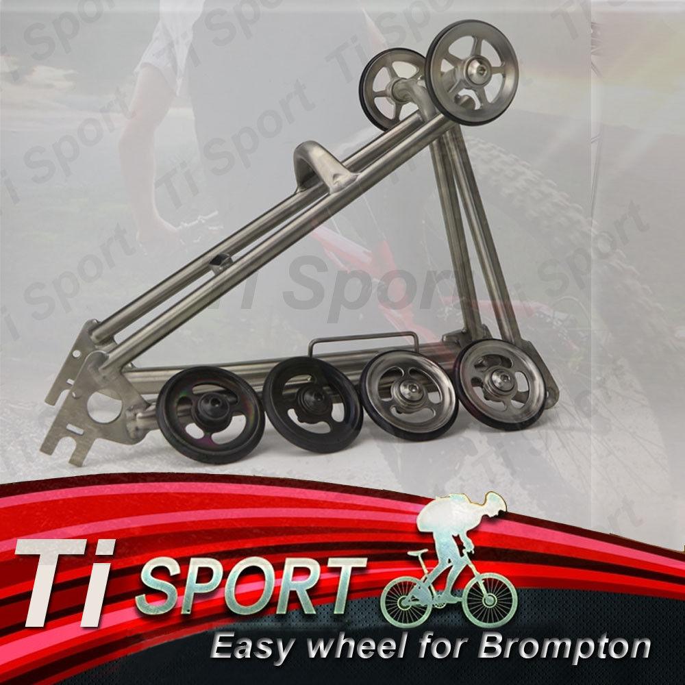 TiSport  Titanium Easy Wheels for Brompton Bicycle