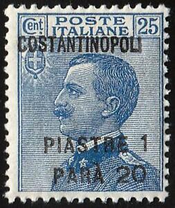 Italy-TURKEY-CONSTANTINOPLE-1923-KING-O-PRINT-SC-15-MNH