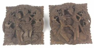 Vtg-Bali-Carved-Wood-Indonesian-Lovers-Wall-High-Relief-Plaque-Hanging-Lot-Of-2