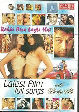 KABHI AISA LAGTA HAI - NEW HIT FULL SONGS MUSIC DVD-WITH LUCKY ALI