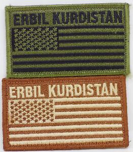 2 Ecusson Mission Erbil Kurdistan Ino3gvs2-08010506-907881972