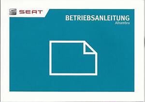 SEAT-ALHAMBRA-Betriebsanleitung-2016-Bedienungsanleitung-Handbuch-Bordbuch-BA