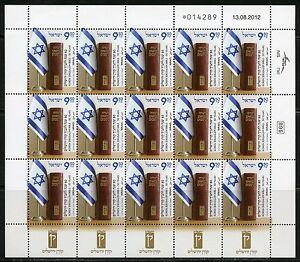 ISRAEL SCOTT#1959 KOREN JERUSALEM BIBLE SHEET OF 15 MINT NH
