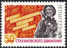 Russia 1985 A G Stakhanov/Coal Miner/Mining/Miners/Workers/Industry 1v (n44399)
