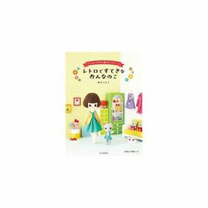 Retro-Style-Pretty-Girl-Felt-Dolls-and-Their-Clothes-Craft-Book