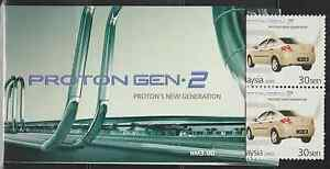 328B-MALAYSIA-2005-PROTON-CAR-GEN-2-NEW-GENERATION-BOOKLET-FRESH-MNH-CAT-RM15