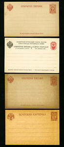 Russia-Stamps-Lot-of-4-Mint-Cards-All-100-Years-Old