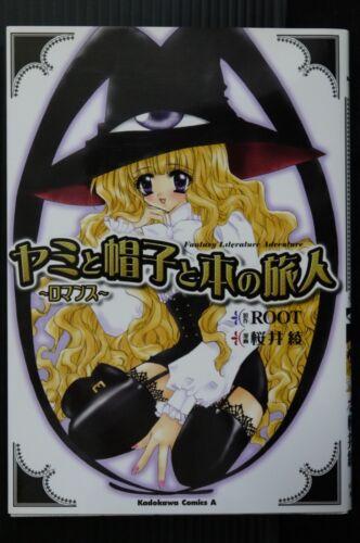 "JAPAN manga Yami to Boushi to Hon no Tabibito /""Romance/"""