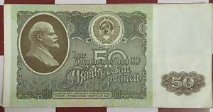 Russia USSR 1991-1992 Best price! 40 banknotes 50-500 rubles