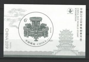 China-2019-12-Special-S-S-World-Stamp-Expo-Exhibition-Stamp