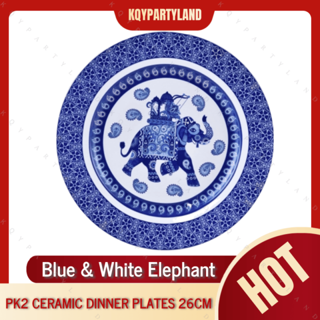 Fine Bone China Blue White Elephant Ceramic PK2 Dinner Plates 26cm Box Gift Xmas